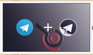 معرفی نرم افزار ITele – تلگرام پیشرفته برای سیستم عامل IOS