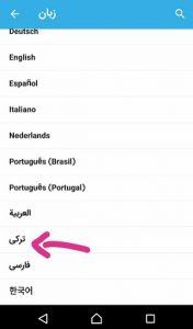 تلگرام ترکی